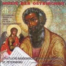 Peter Iljitsch Tschaikowsky (1840-1893): Opus 41, CD