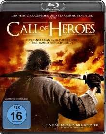 Call of Heroes (Blu-ray), Blu-ray Disc