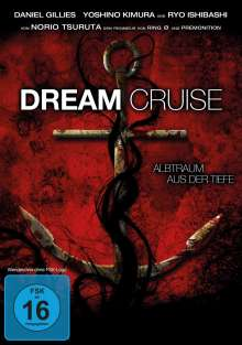 Dream Cruise, DVD