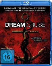 Dream Cruise (Blu-ray), Blu-ray Disc