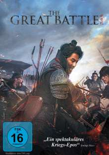 The Great Battle, DVD