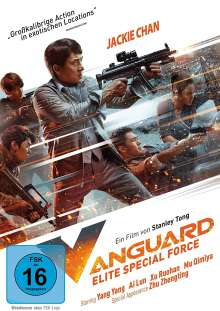 Vanguard - Elite Special Force, DVD