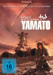 Space Battleship Yamato, DVD