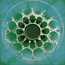 Qntal: Qntal, CD