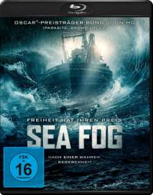 Sea Fog (Blu-ray), DVD