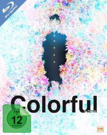 Colorful (Collector's Edition) (Blu-ray), Blu-ray Disc