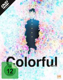 Colorful (Collector's Edition), DVD