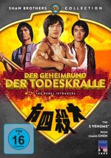 Der Geheimbund der Todeskralle, DVD