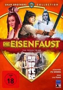 Die Eisenfaust, DVD