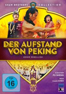 Aufstand in Peking, DVD