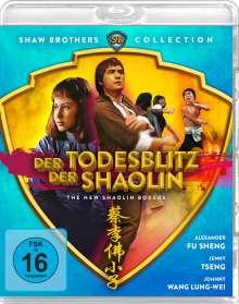 Der Todesblitz der Shaolin (Blu-ray), Blu-ray Disc