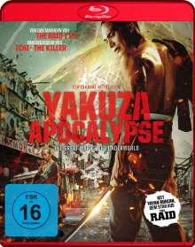 Yakuza Apocalypse (Blu-ray), Blu-ray Disc