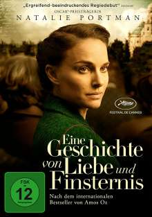 Eine Geschichte von Liebe und Finsternis, DVD