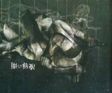 Dir En Grey: Ryoujoku No Ame, Maxi-CD