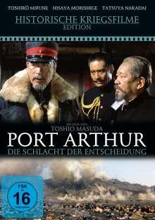 Port Arthur - Die Schlacht der Entscheidung, DVD
