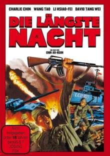 Die längste Nacht, DVD