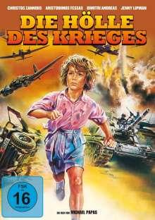 Die Hölle des Krieges, DVD