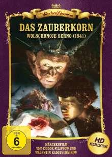 Das Zauberkorn, DVD
