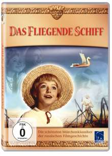 Das fliegende Schiff, DVD
