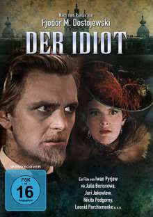 Der Idiot, DVD