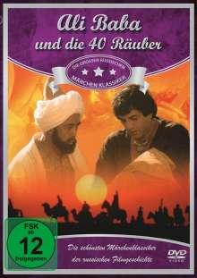 Ali Baba und die 40 Räuber (1979), DVD