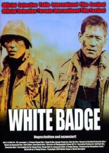 White Badge, DVD