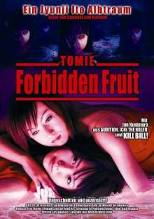 Tomie - Forbidden Fruit, DVD