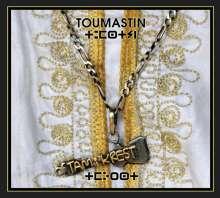 Tamikrest: Toumastin, CD