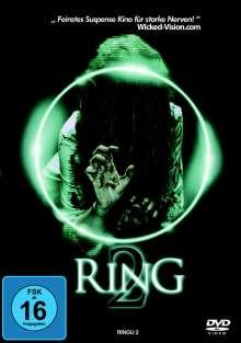 Ring 2 (1998), DVD