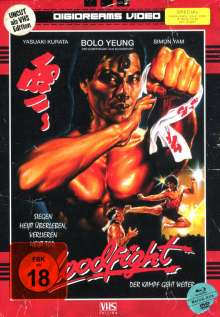 Bloodfight (VHS-Edition) (Blu-ray & DVD im Mediabook), Blu-ray Disc