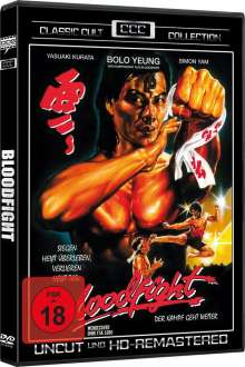 Bloodfight, DVD