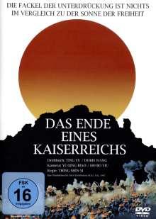 Das Ende eines Kaiserreichs, DVD