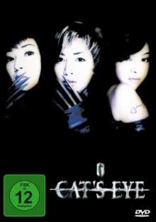 Cat's Eye - Das Supertrio, DVD
