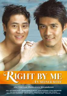 Right By Me - An meiner Seite (OmU), DVD