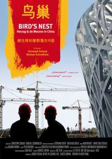 Bird's Nest - Herzog & de Meuron in China, DVD