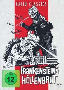Frankensteins Höllenbrut, DVD