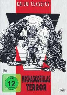 Mechagodzillas Terror, DVD