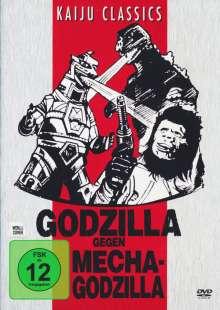 Godzilla gegen Mechagodzilla, DVD