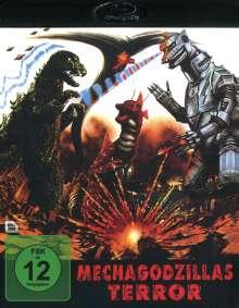 Mechagodzillas Terror (Blu-ray), Blu-ray Disc