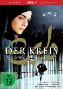 Der Kreis, DVD