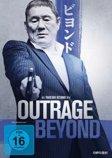 Outrage Beyond, DVD
