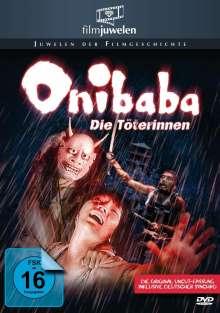Onibaba - Die Töterinnen, DVD