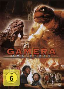 Gamera The Brave, DVD
