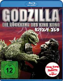 Godzilla - Die Rückkehr des King Kong (Blu-ray), Blu-ray Disc