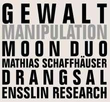 """Gewalt: Manipulation, Single 12"""""""