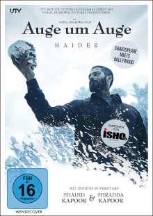 Auge um Auge (2014), DVD