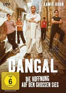 Dangal, DVD