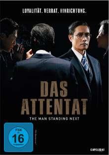 Das Attentat - The Man Standing Next, DVD