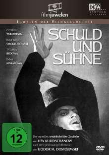Schuld und Sühne (1970), DVD