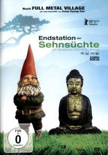 Endstation der Sehnsüchte, DVD